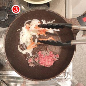 人参・玉ねぎ・ひき肉を入れたフライパン